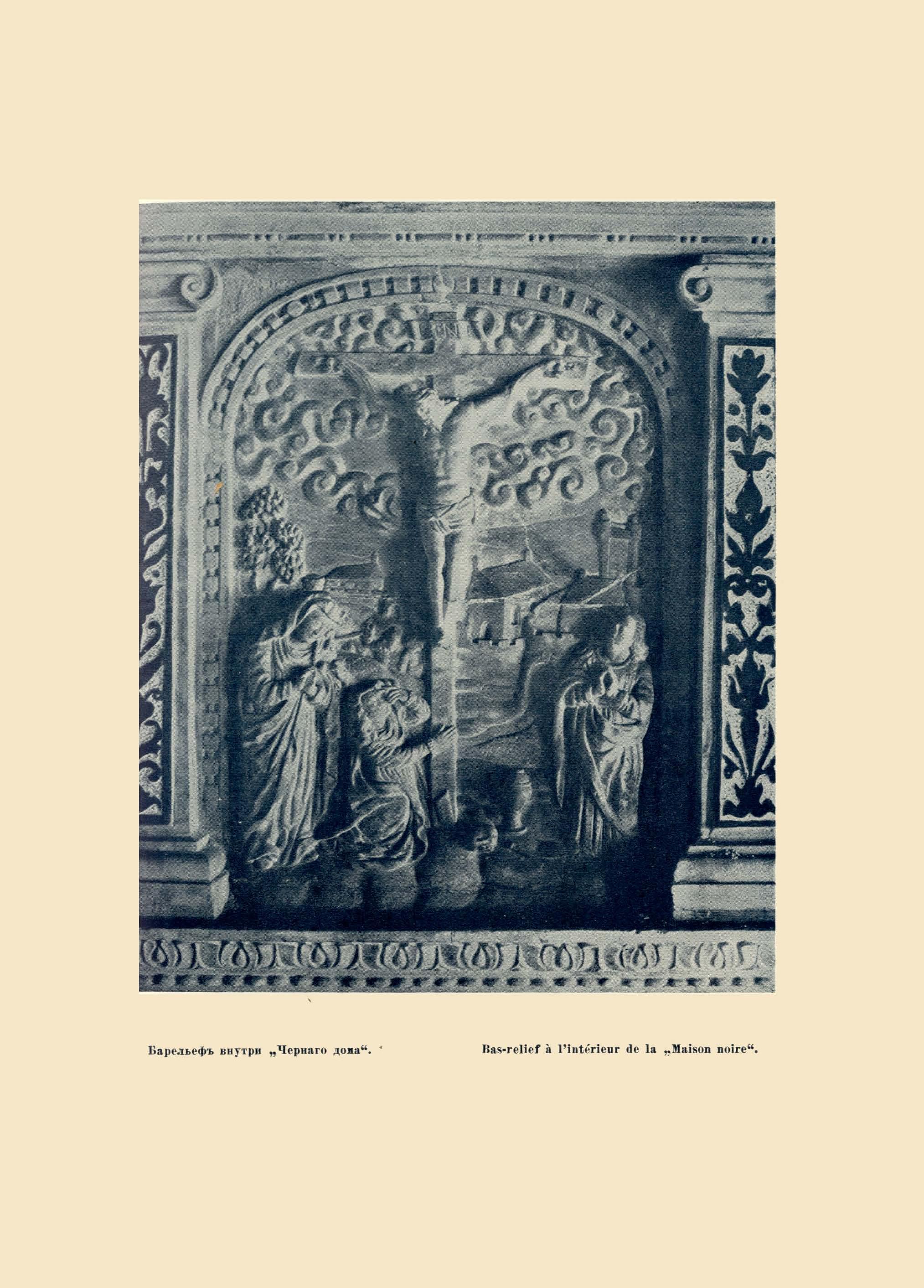 Альбом старого Львова. Верещагин В. 1917_59
