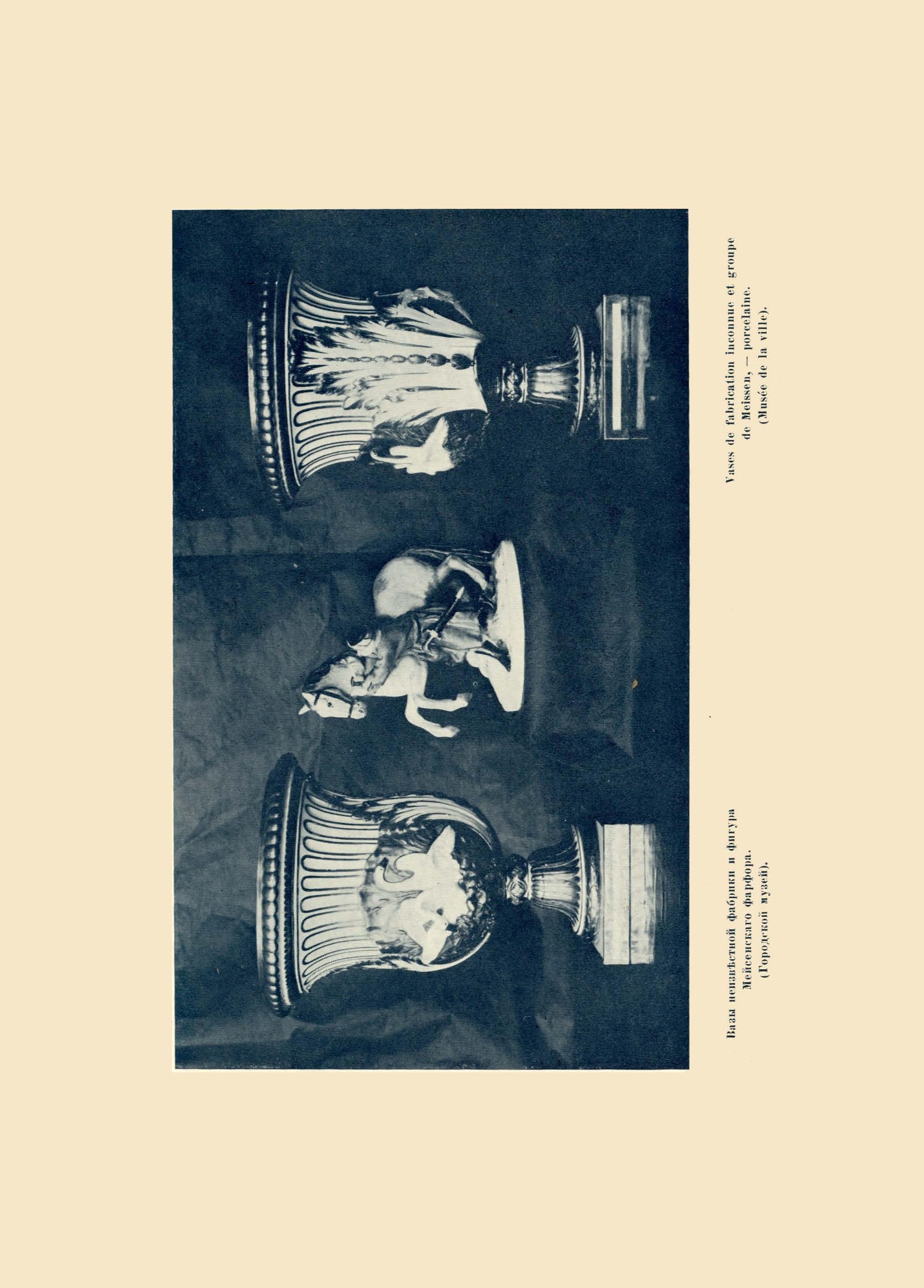 Альбом старого Львова. Верещагин В. 1917_91