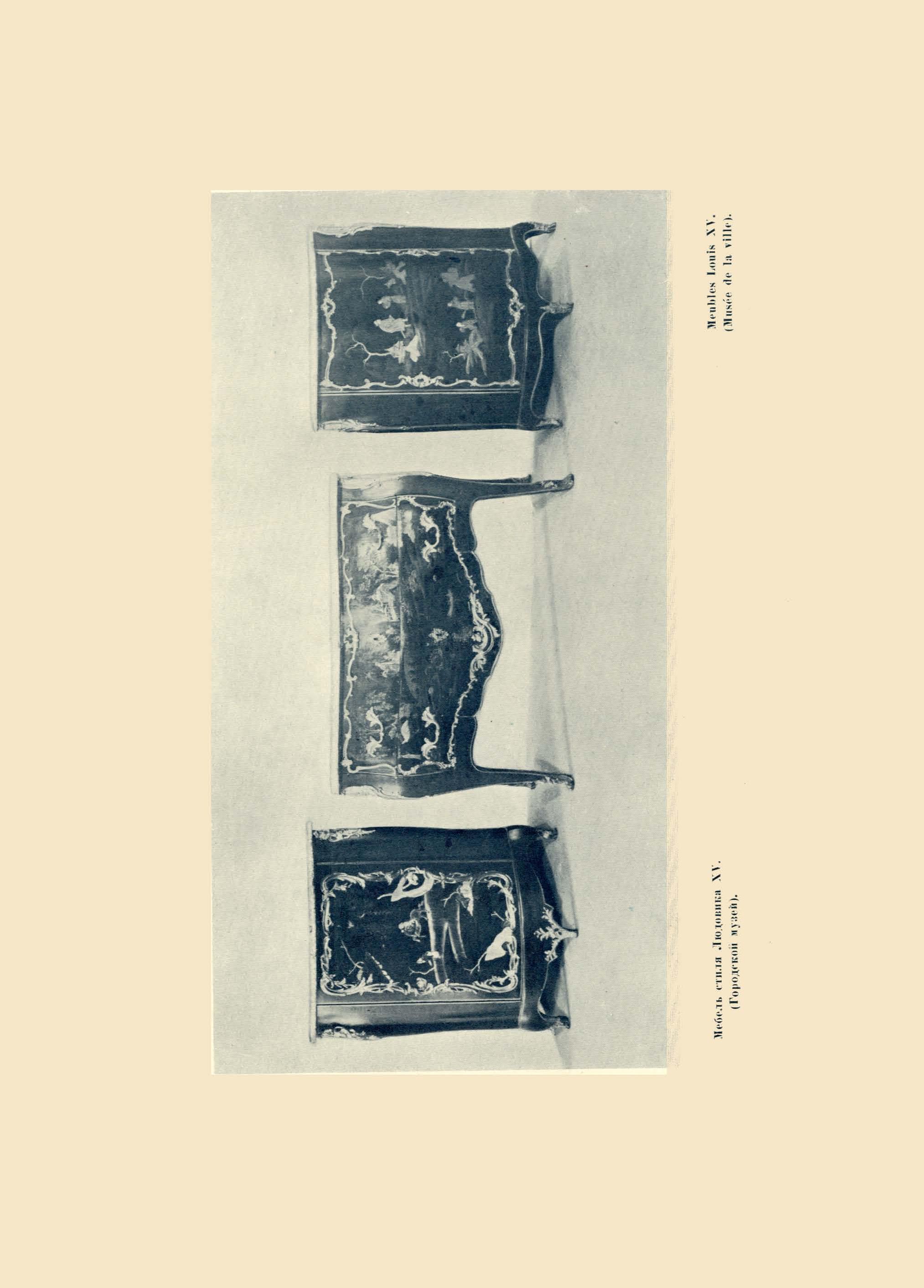 Альбом старого Львова. Верещагин В. 1917_93