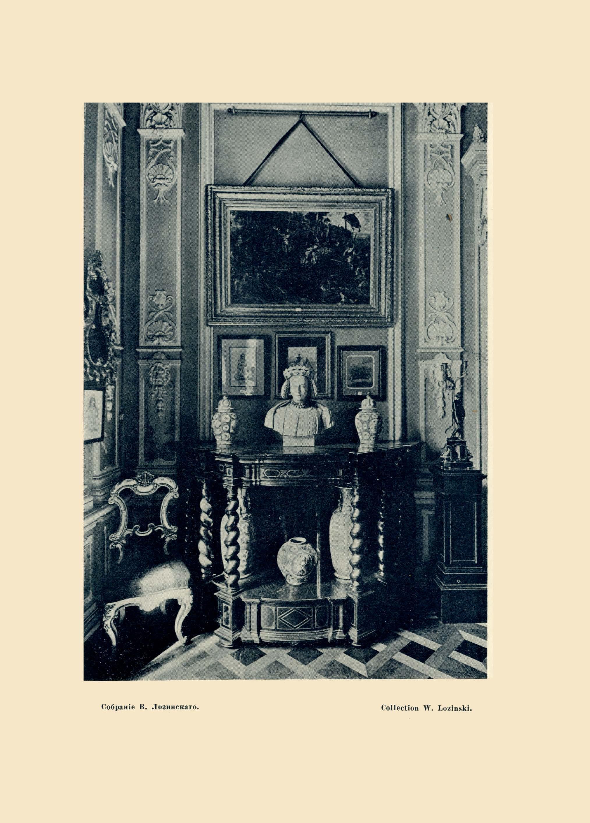 Альбом старого Львова. Верещагин В. 1917_105
