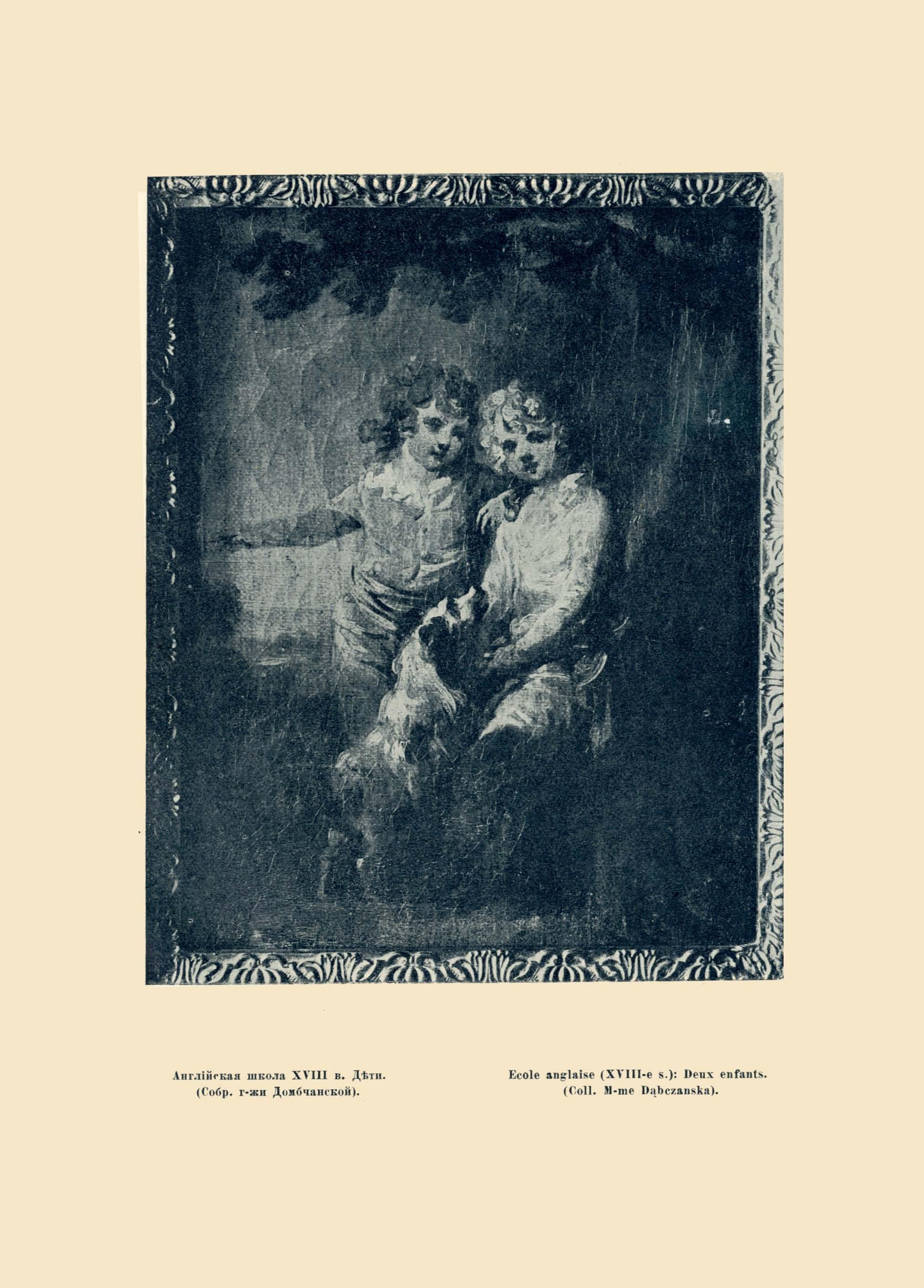 Альбом старого Львова. Верещагин В. 1917_109