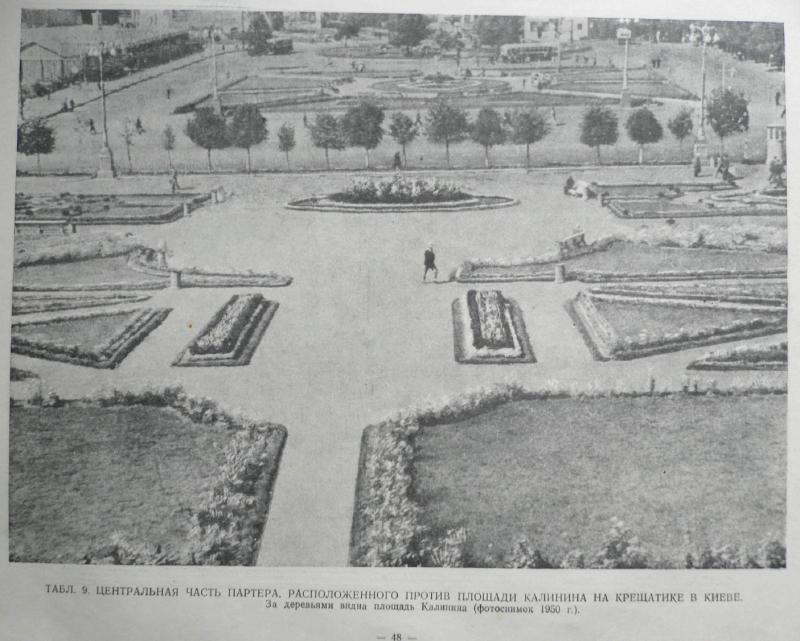 albom-parternoi-zeleni-1953_048