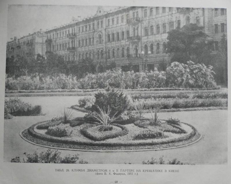 albom-parternoi-zeleni-1953_068