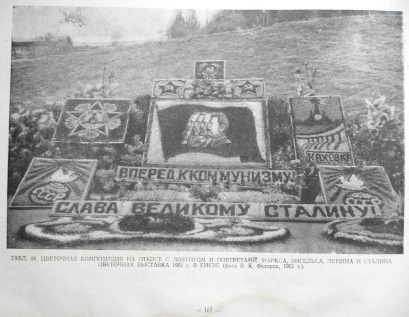 albom-parternoi-zeleni-1953_110