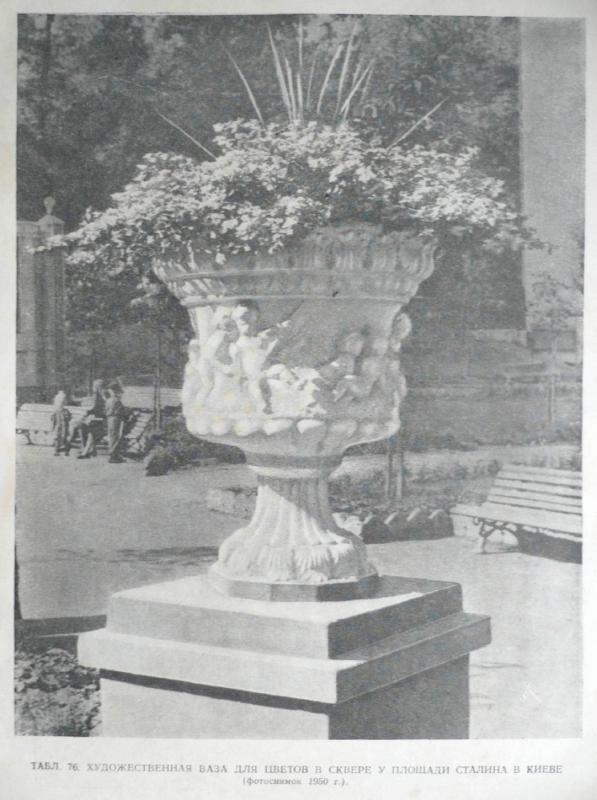 albom-parternoi-zeleni-1953_118