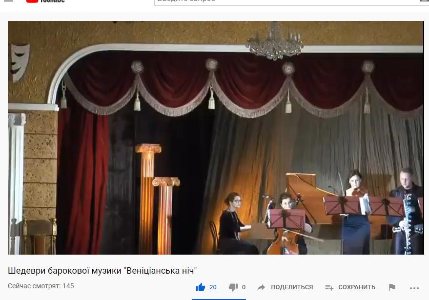 Шедеври барокової музики  Веніціанська ніч  - YouTube