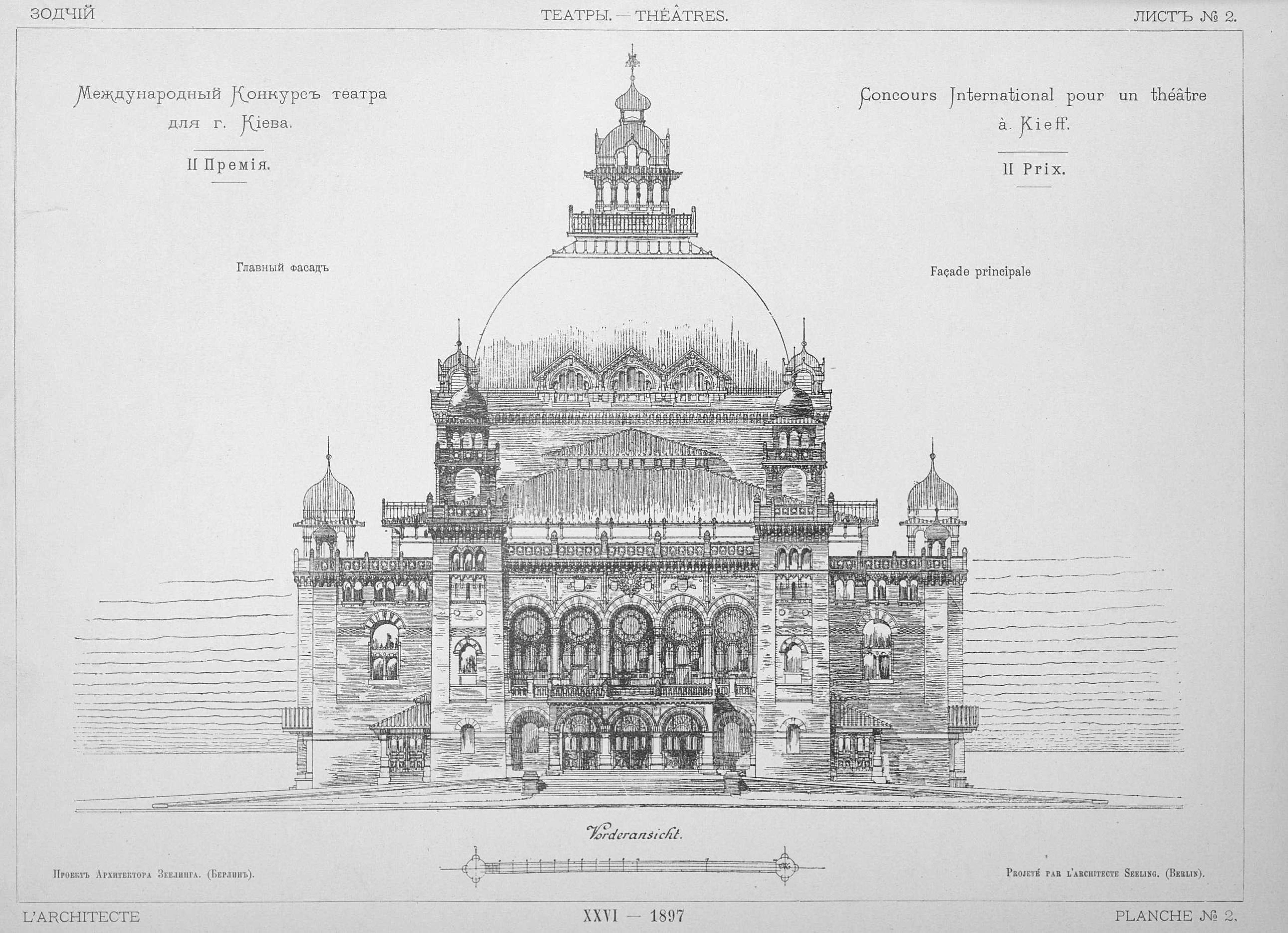 Журнал Зодчий за 1897 год_50