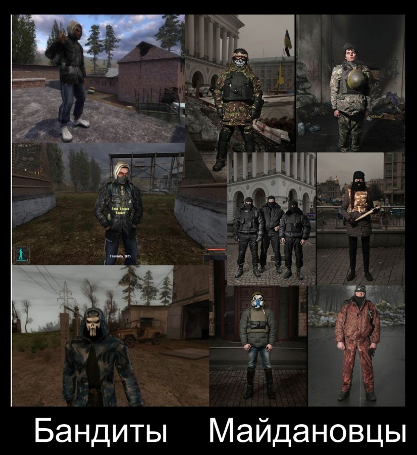 майдановцы0