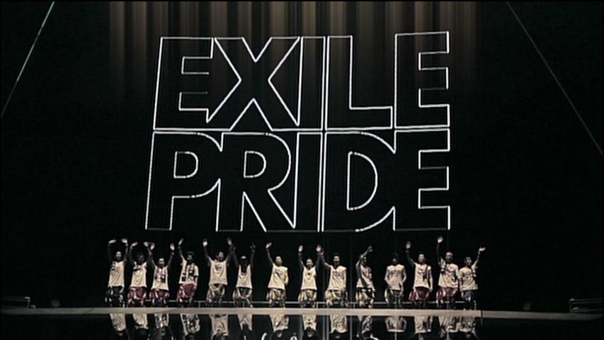 EXILE PRIDE