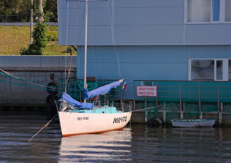 00_boat