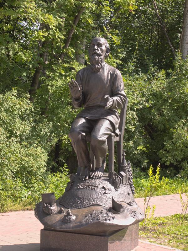 08_statue