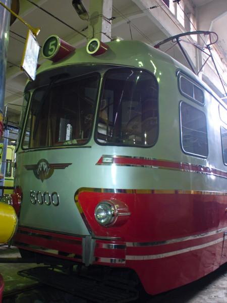 15_tram