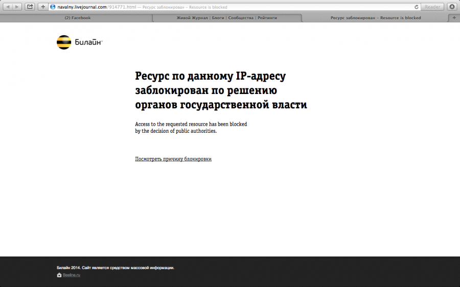Снимок экрана 2014-03-14 в 0.27.40