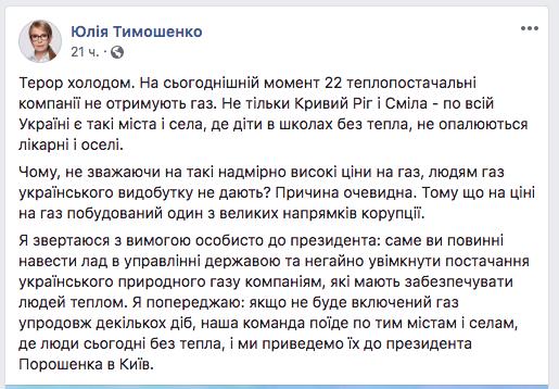 Ставка Кремля