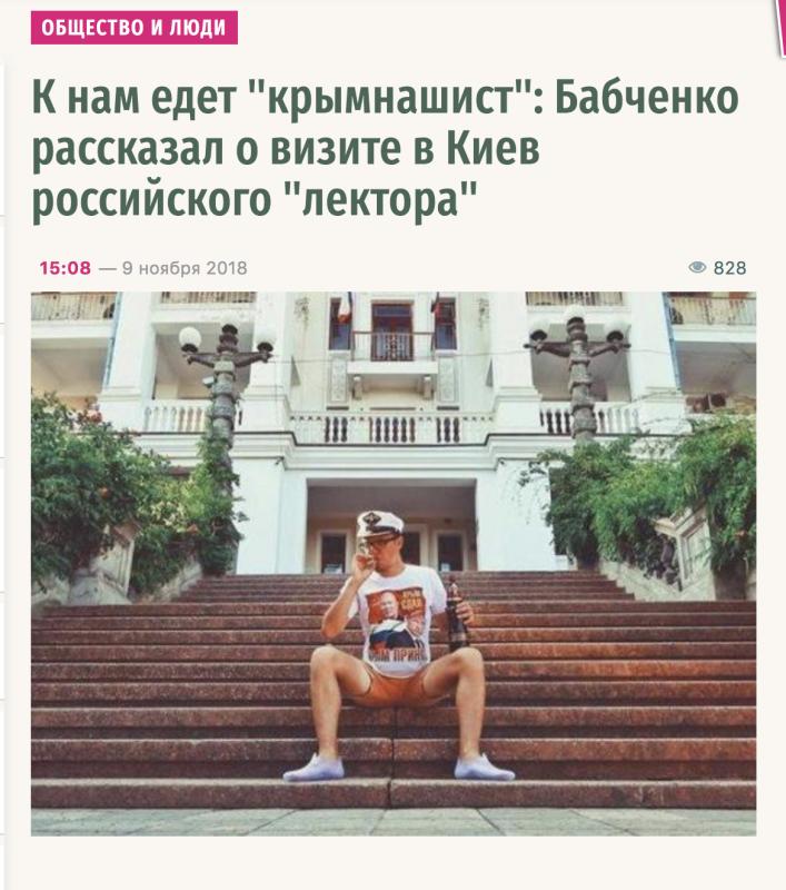 Малоросия победила