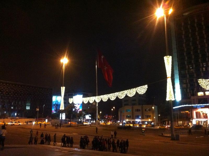 Стамбул Таксим
