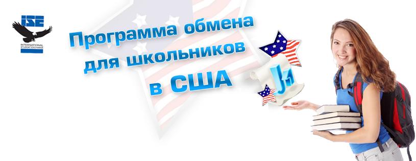 j-1 facebook
