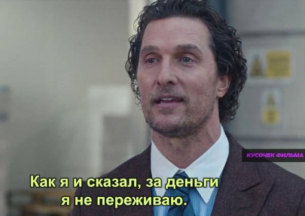 za_dengi1
