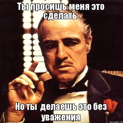 bez_uvazh