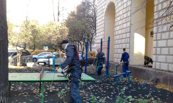 playground_main