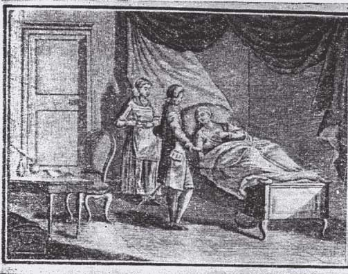 Врач у постели больного 2