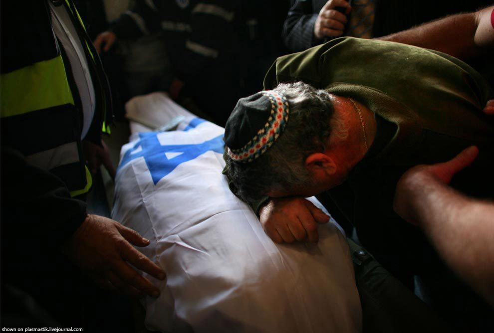 Жертвы Израиля