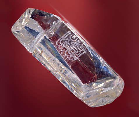 Алмаз алмаз происходит от арабского
