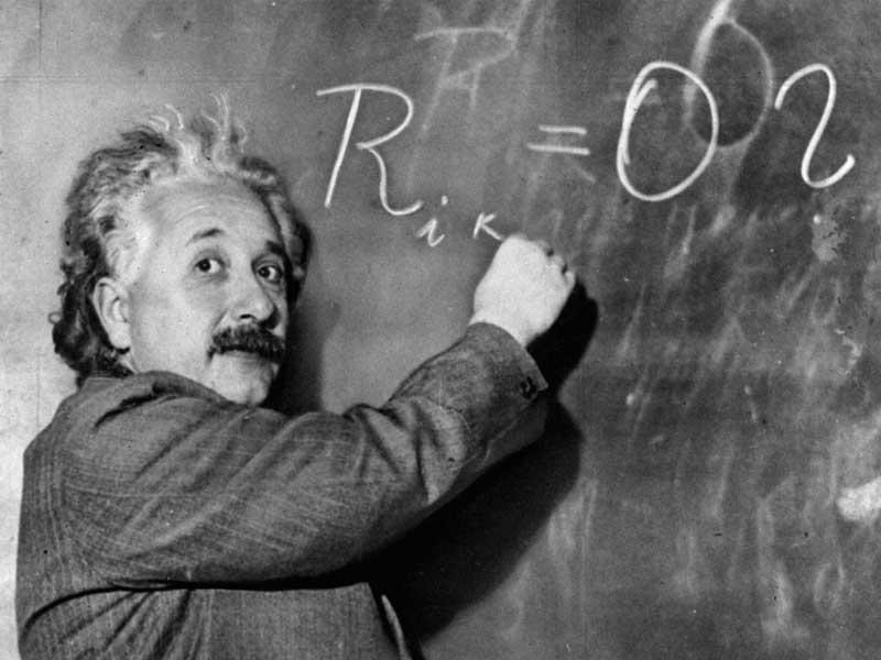 Эйнштейн 10