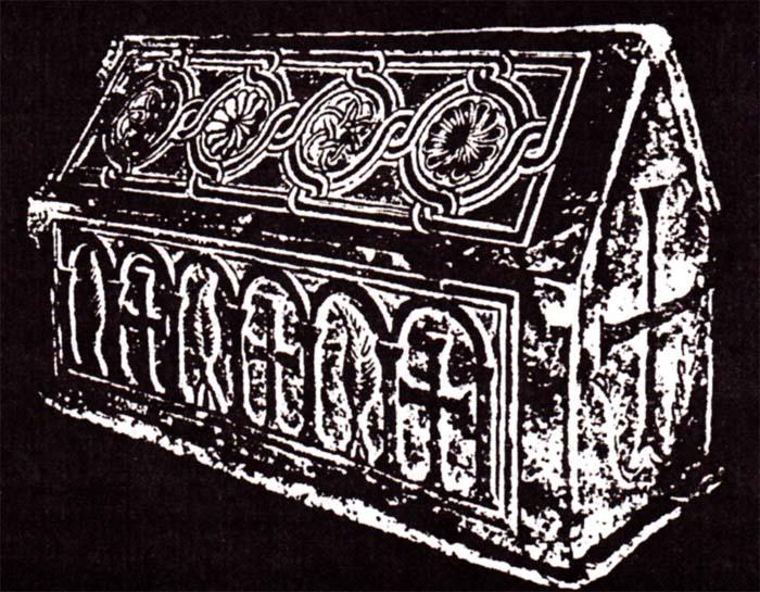 Саркофаг Ольги