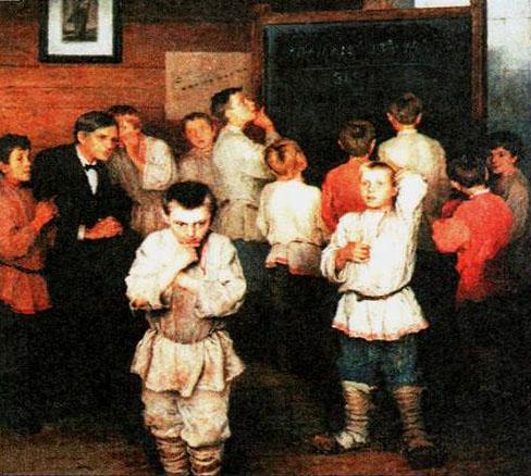 Богданов - Бельский - Устный счёт 1