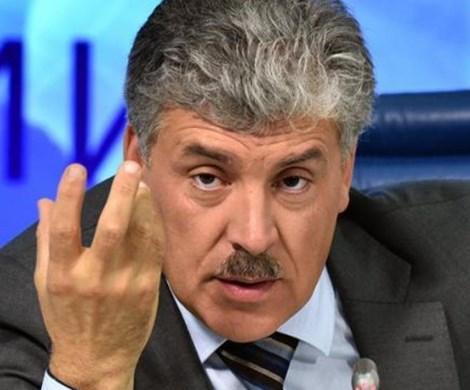 Конец путинской стабильности и грабеж россиян-Грудинин сделал неожиданное 3