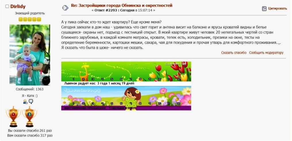 Перепроверки проб с Олимпиады 2008 и 2012 годов указали на допинг у российских спортсменов, - Times - Цензор.НЕТ 6125