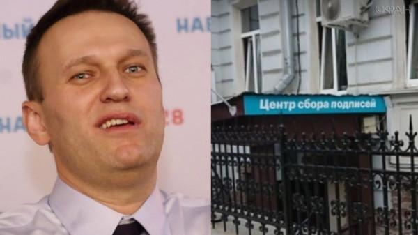Полицию просят проверить законность размещения штаба Навального в подвале дома 1
