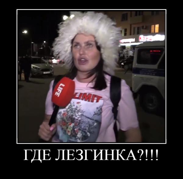 gde_lezginka