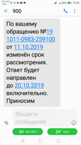 Screenshot_20191013-151823