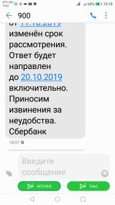 Screenshot_20191013-151848