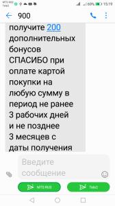 Screenshot_20191013-151920