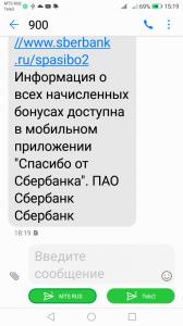 Screenshot_20191013-151935