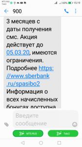 Screenshot_20191013-151951