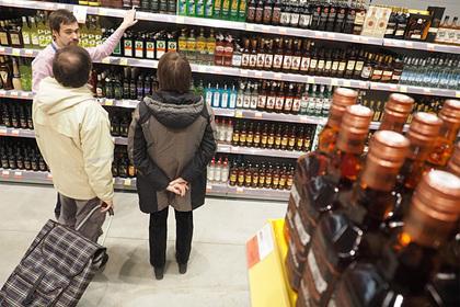 В России подорожали алкогольные напитки и сигареты 1