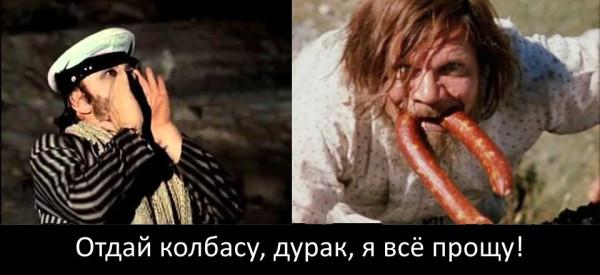 Чеченцы избили ялтинского чиновника из-за замечания 1