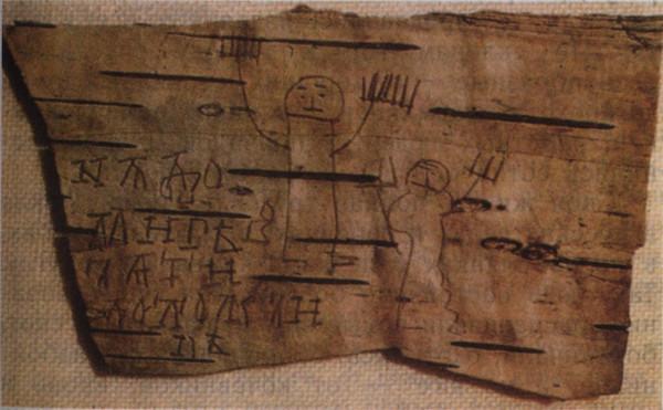 Онфим: почему рисунки средневекового русского мальчика шокировали учёных? 1