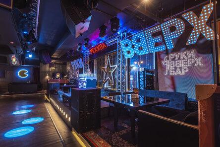 Пришлось закрыть бар навсегда: Жуков рассказал о пьяных выходках звезд Comedy 2