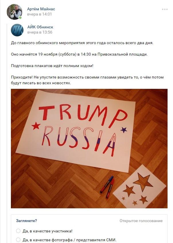 майнас_