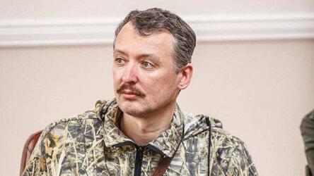 Стрелков заявил о готовности Москвы окончательно сдать Донбасс Киеву 1