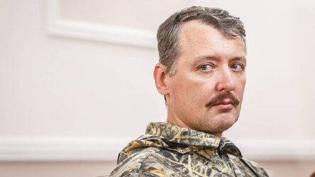 Стрелков заявил о готовности Москвы окончательно сдать Донбасс Киеву 2
