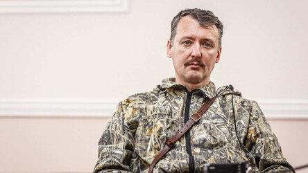 Стрелков заявил о готовности Москвы окончательно сдать Донбасс Киеву 3