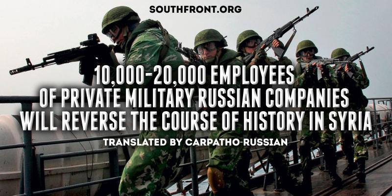 Президент Трамп нанял для своей охраны 370 элитных военнослужащих из России ttaa2