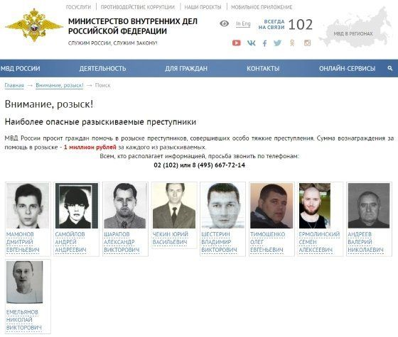 Подать объявление о розыске преступника доска объявлений по украине города харькова