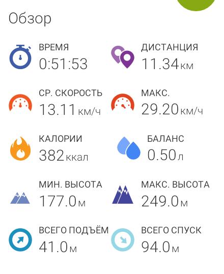 Screenshot_2017-08-05-00-57-46